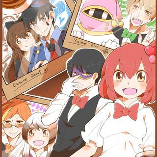 仮面紳士の喫茶店