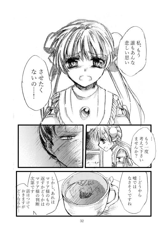 5話(4)