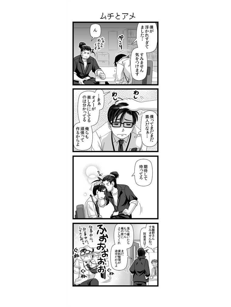 06:リメイク編