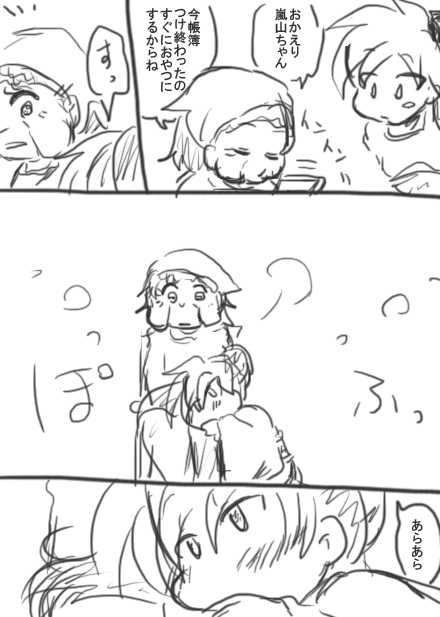 123話・らくがき漫画