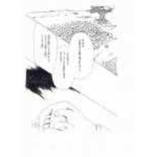 マスゴミテロの真実ーウクライナ編ー(3話)