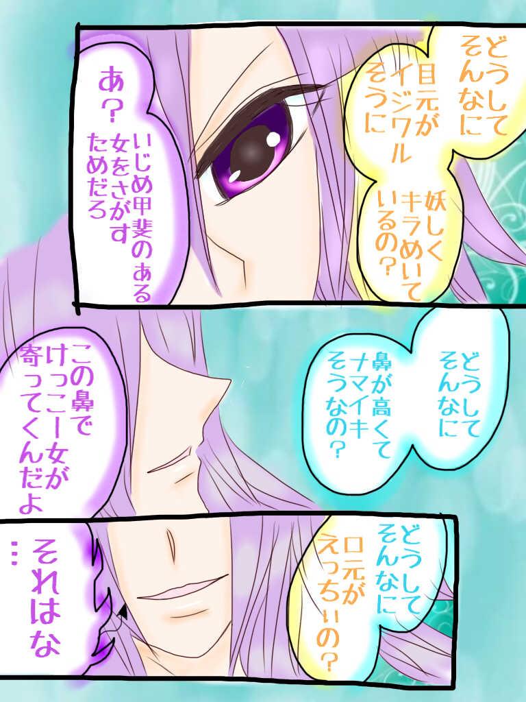 番外編☆赤ずきん...なの?w