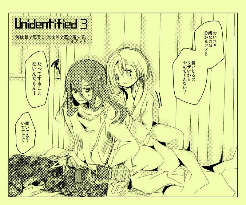 Unidentified 3