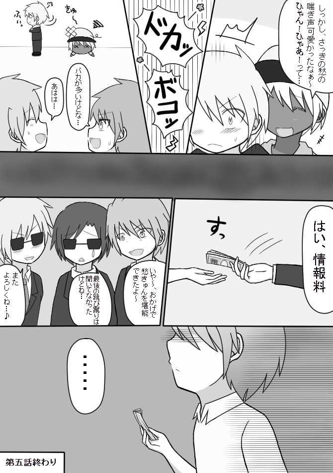 5.協力プレイ