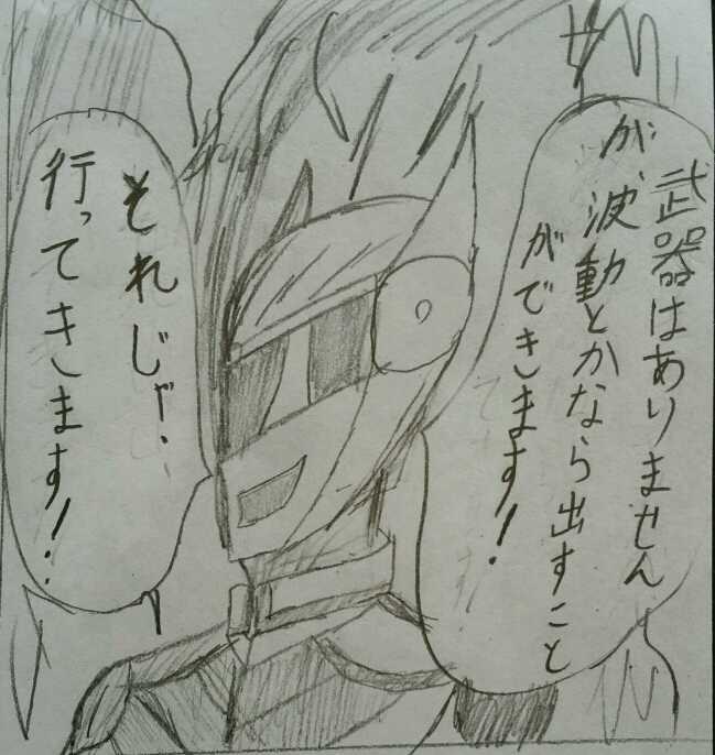 派遣戦士~第4話~1