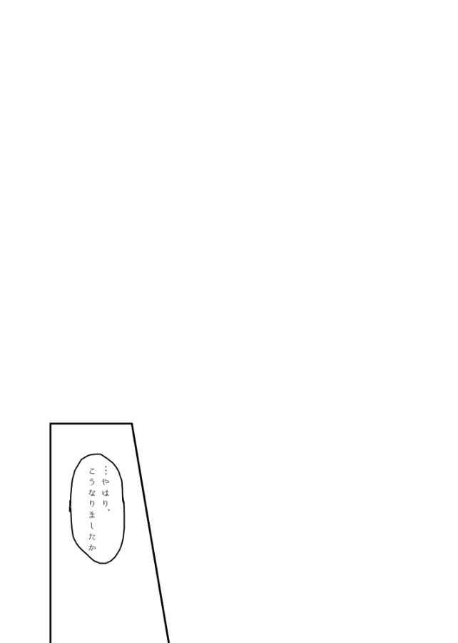 十一月の章②