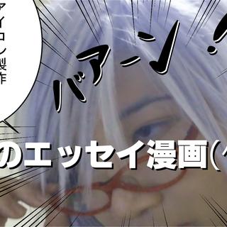 (笑)( ;∀;)ノ