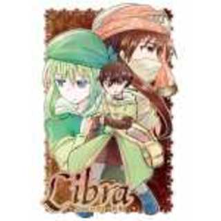 Libra Chapter09 約束