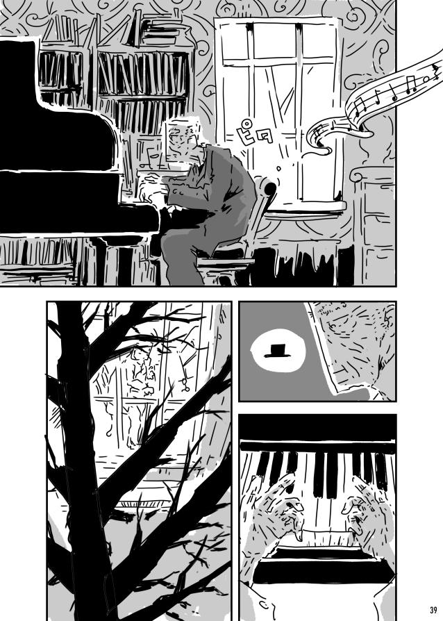 ピアノマン・プランテ
