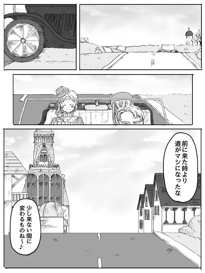 1.新しい場所