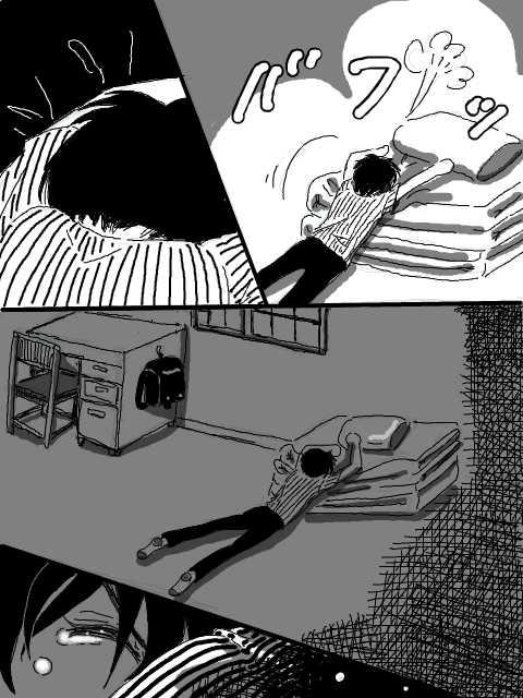 深森青霧(第3話)④おはぎ