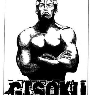 GISOKU