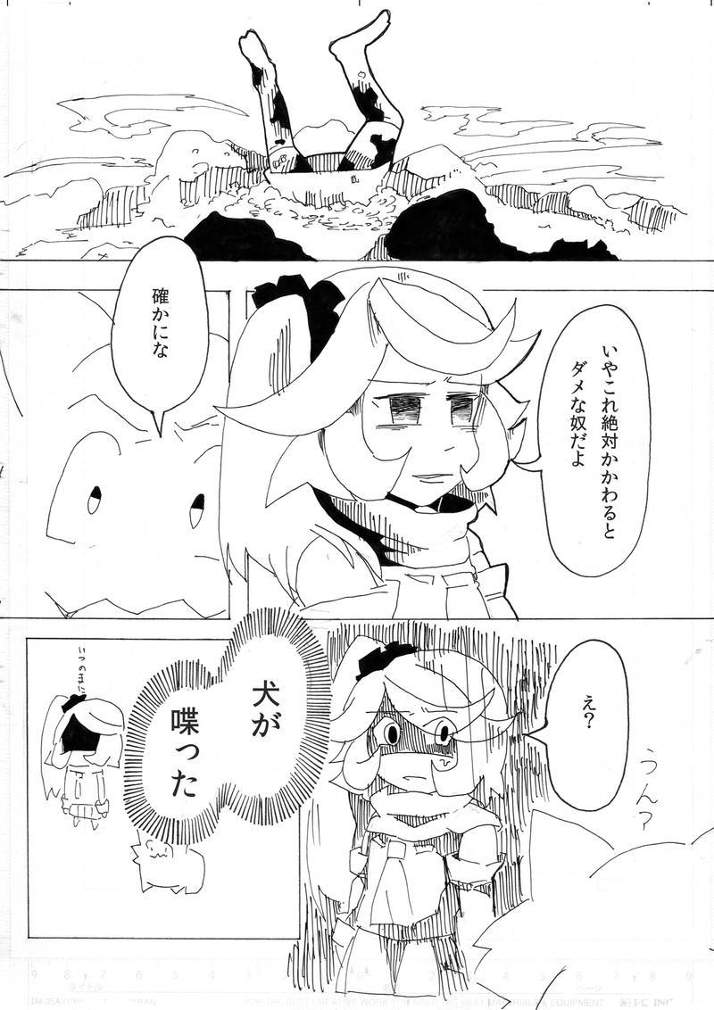 桃太郎参上