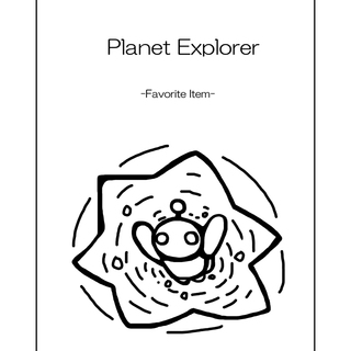 Planet Explorer -favorite item-