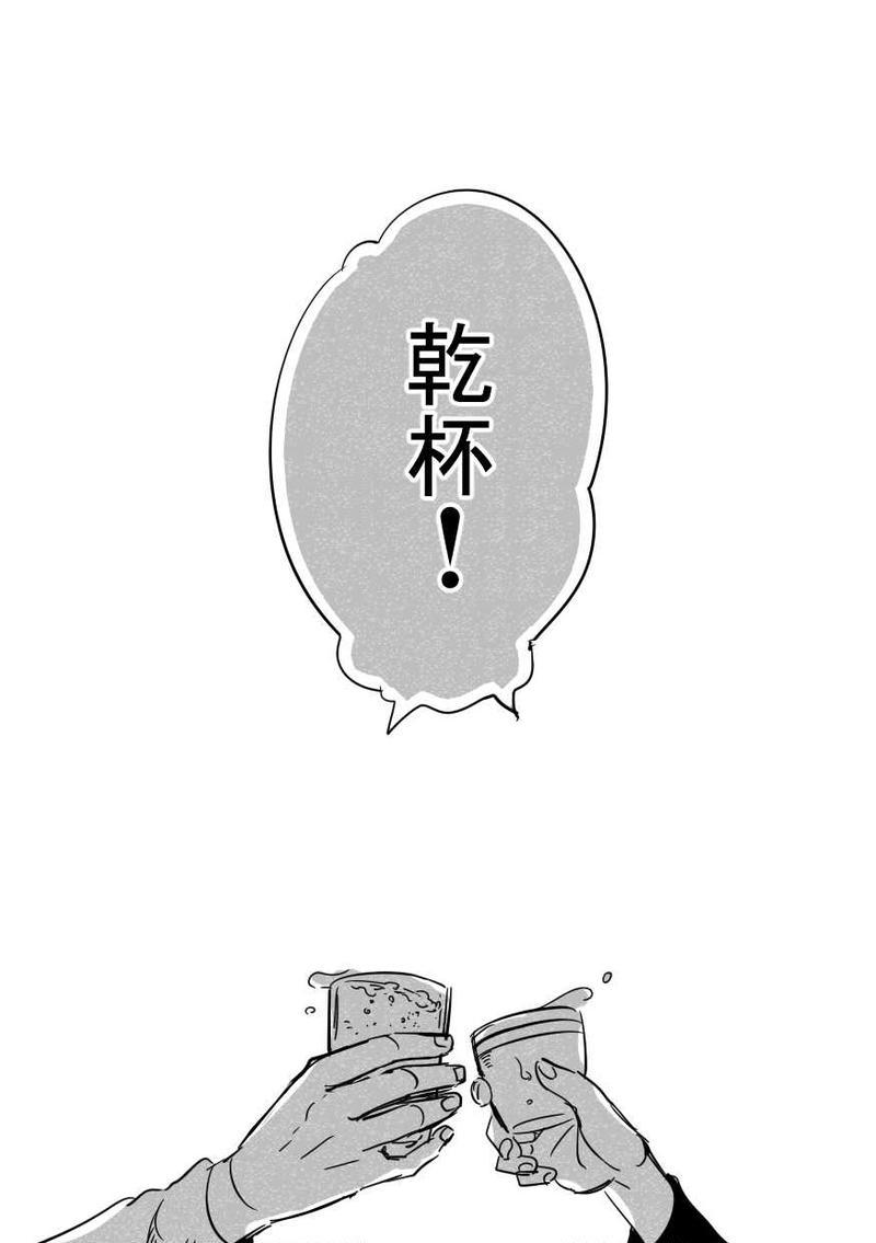 『今日はなんの日』杏