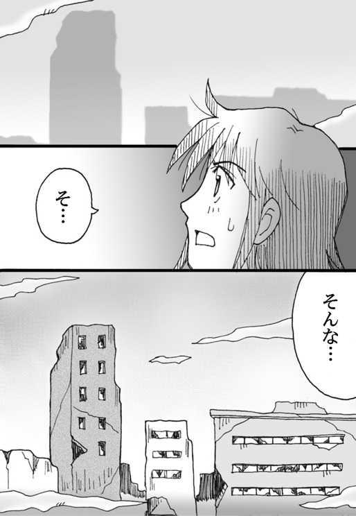 14『霧の町』