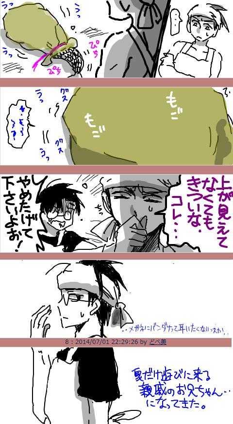 2014/06/29「やっぱり人魚ちゃん食べたいB」