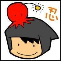 忍舐しゅり(伊賀蔵之介)