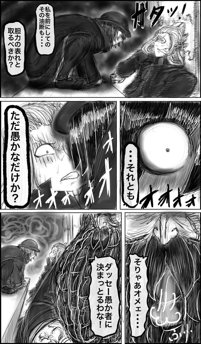 """令和ぁあ""""あ""""あ""""ッ!!!!!!"""