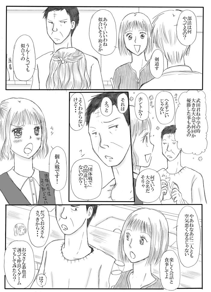 ハナちゃんのハル 22