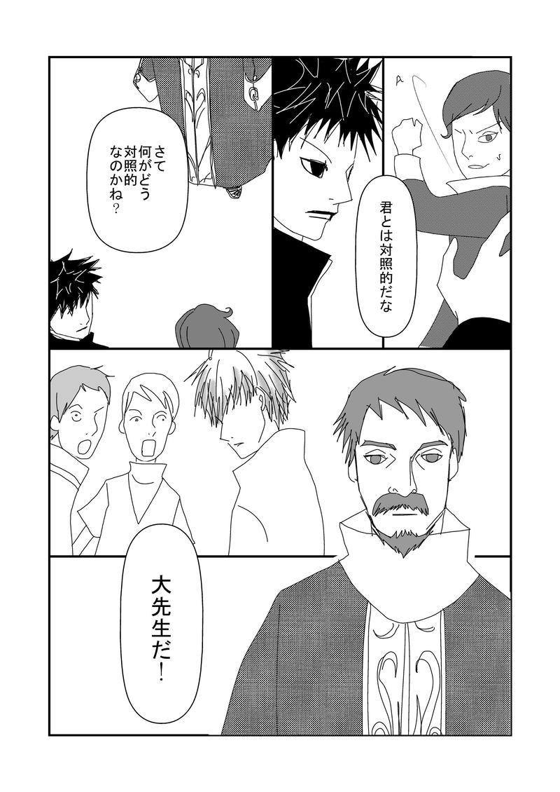 1話 カアラの夢
