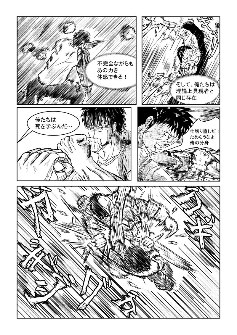 Prologue 4