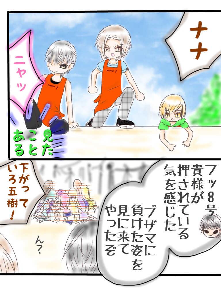 ☆28☆嵐の前ぶれ4