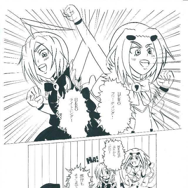 【読み切り版】超絶!ヒールプラス♡