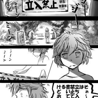 side:2 着ぐるみ系男子