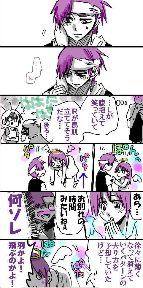 2014/10/31「ハロウィンなのでBの姉ちゃんと面会させる」