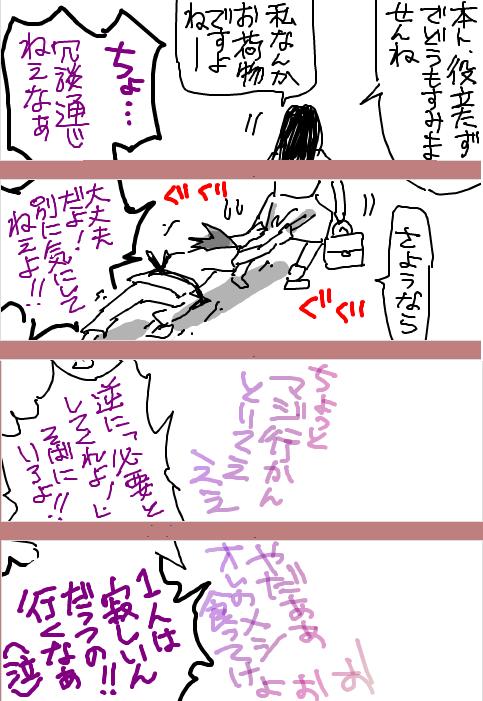 2016/04/01「エイプリルフールなのでウソこくB」