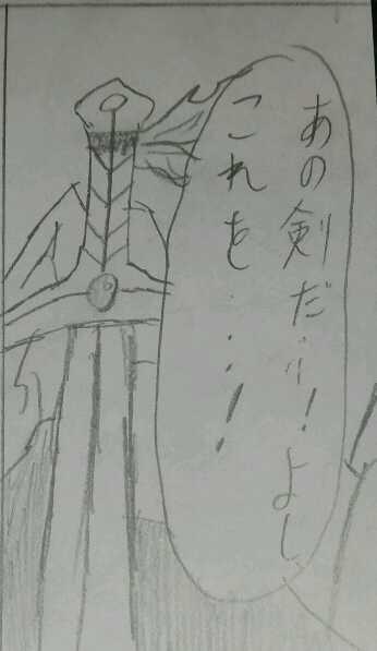派遣戦士~第12話~2