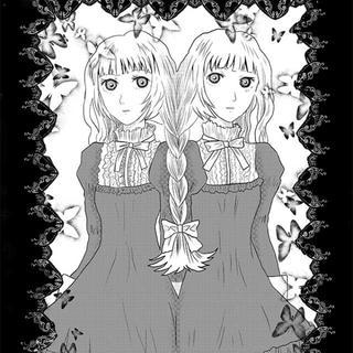 幻像の双子