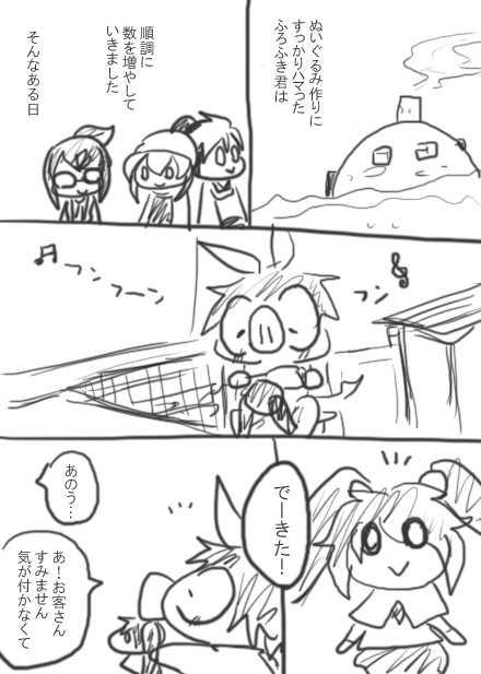 114話・らくがき漫画