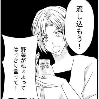 2話_02