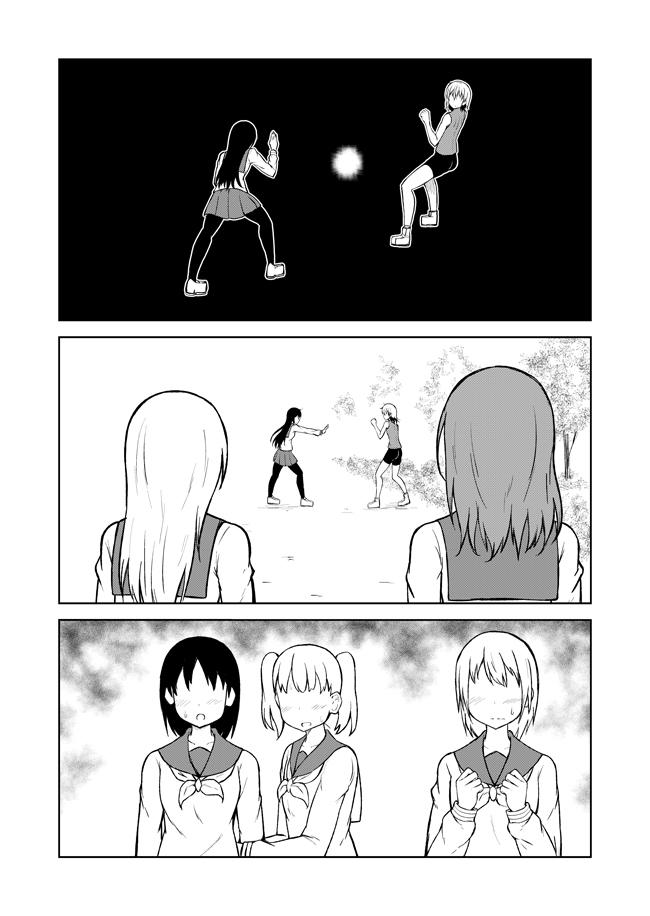 謎レズバトル漫画 14話