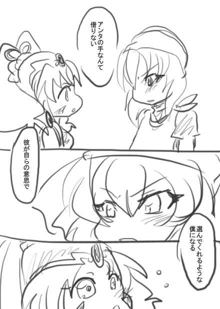 78話・らくがき漫画