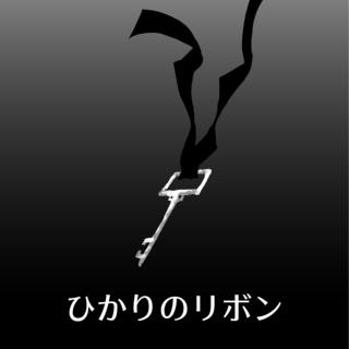 ep.01 トキカド・オールドタウン