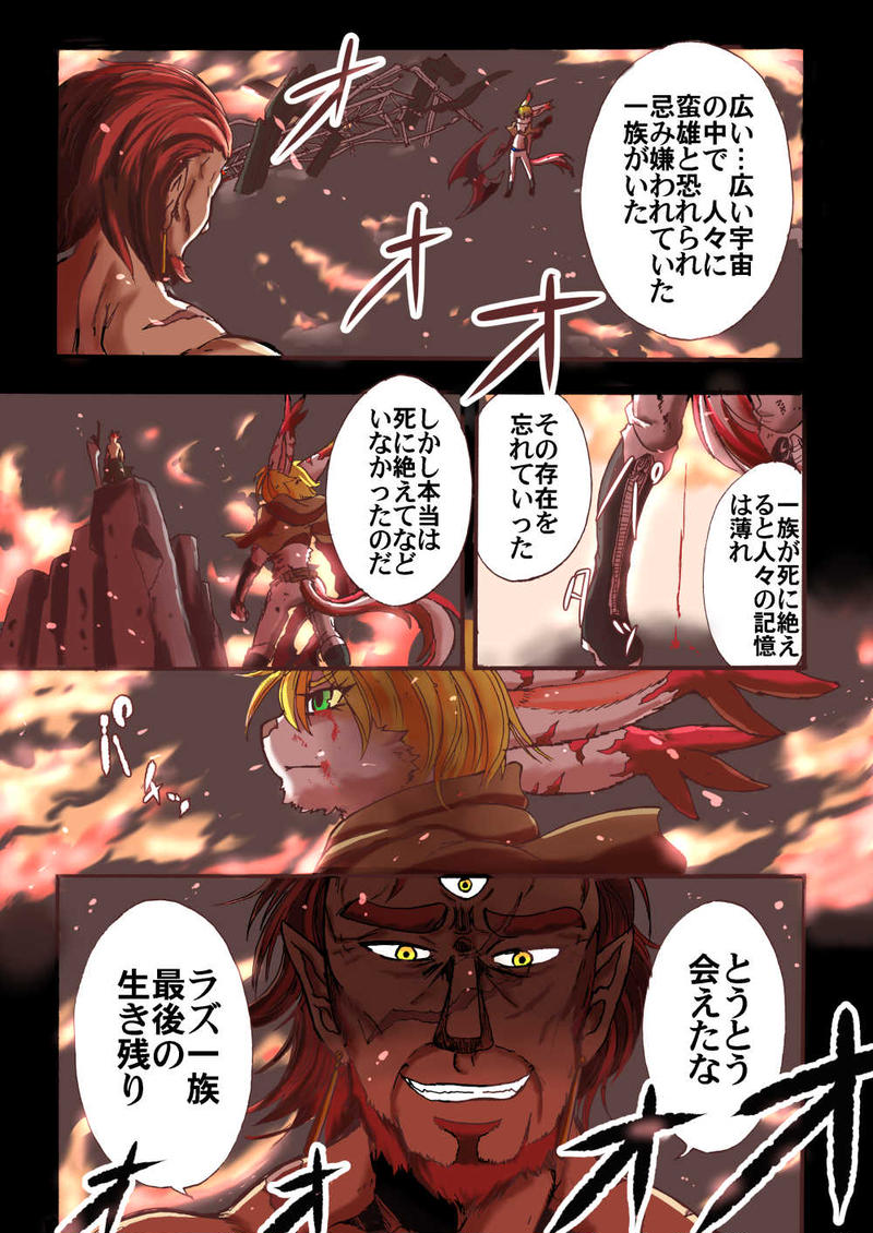 01 【母の行方】