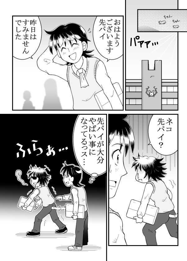 松spring