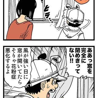 【普通】事件は密室で起こったんだ!