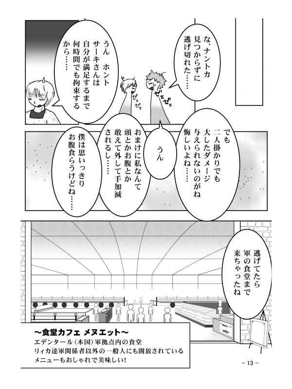 Site301:日常