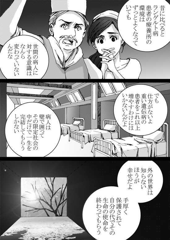 Episode 5-3 Part 1 [6/6]
