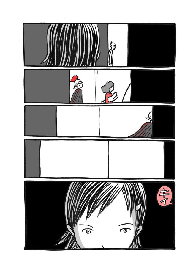 十二話目「まちぶせ」