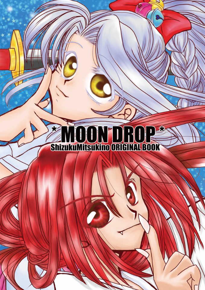 MOON DROP 1