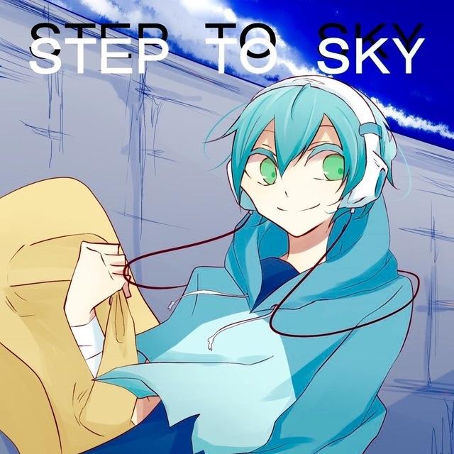 STEP TO SKY
