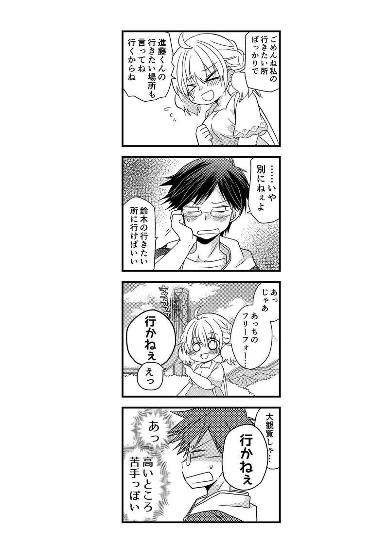 16「さくらとSMILE(7)」
