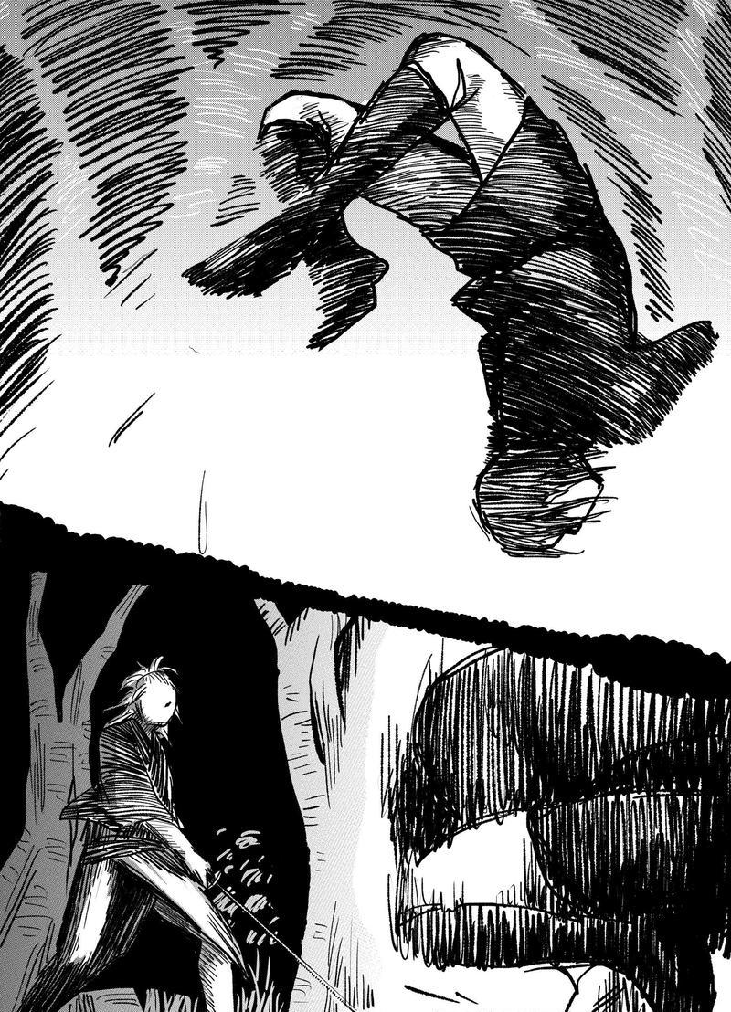 第四話「瓢の中」