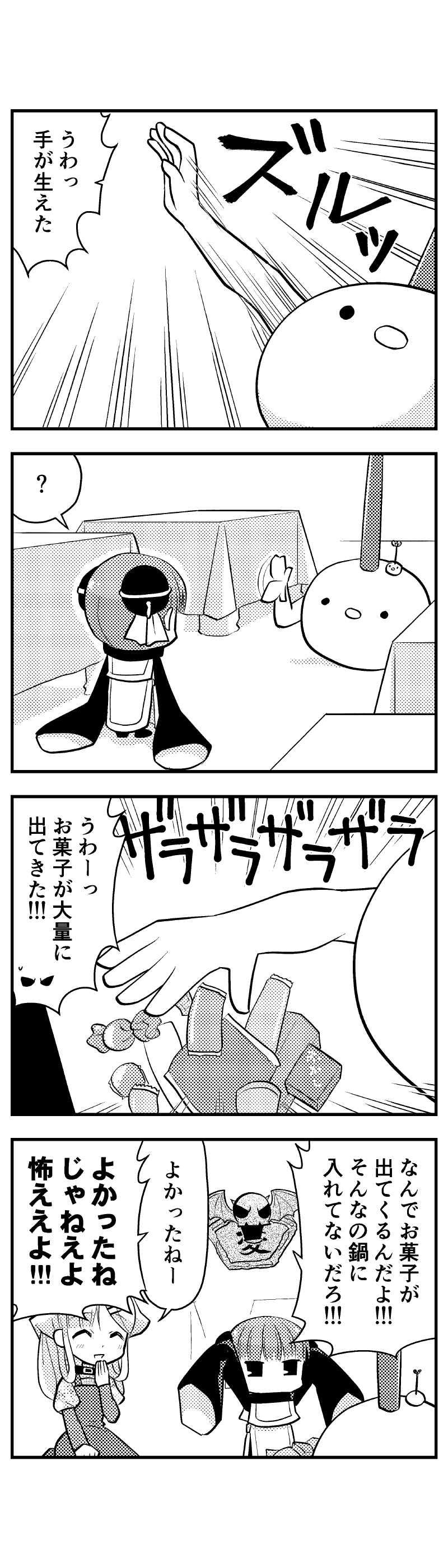 080 野菜煮込