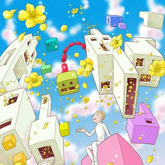 彼と箱「空中遊園の春」